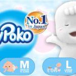 MamyPoko Diaper Sale